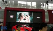 Indoor LED display screen in AutoShow