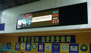 Indoor SMD LED display screen in Shantou
