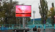Outdoor LED display screen in Russia