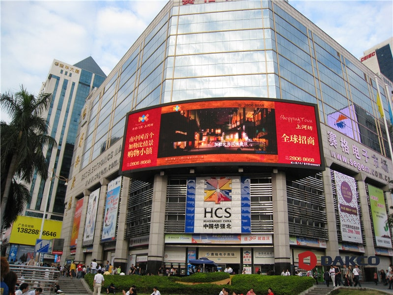 Silan P6mm Full Color LED Display Installed In Guangzhou