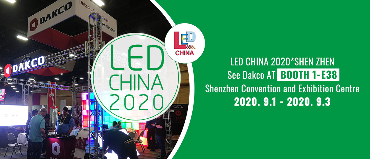 LED CHINA Shenzhen Exhibition is coming up